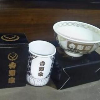 吉野家の茶碗と湯呑のセット