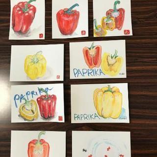 絵手紙サークル(水彩画)  心のこもった手描きの絵手紙一緒に始めま...