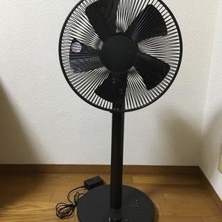 【成約済】±0 扇風機 リモコン付き ブラウン