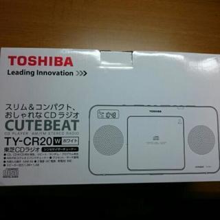 新品未開封 TOSHIBA CDラジオ