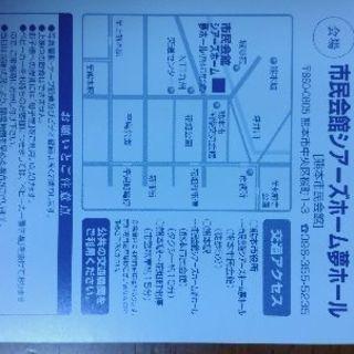 ミニオンの映画鑑賞会(値下げ)