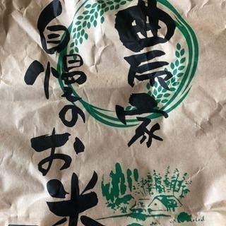 【決まりました】古いお米お譲りします。