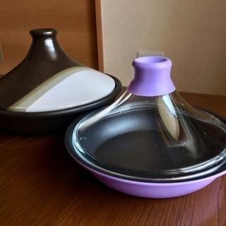 (新品)タジン鍋セット26cm/22cm