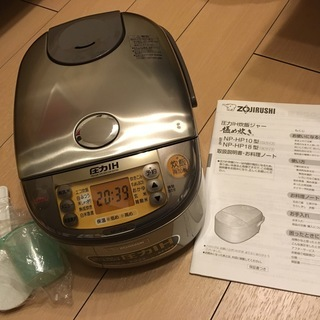 象印 圧力IH 5.5合炊き炊飯器