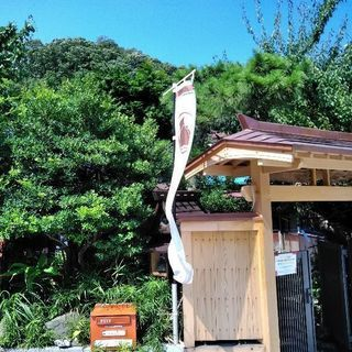 平日一組限定 日本海軍由来 築90年程の古民家を貸切宿泊