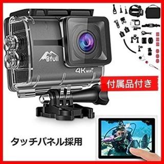 アクションカメラ タッチパネル 4K高画質  170度広角 Wi...