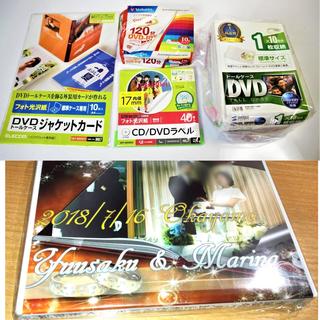DVD制作キット DVD-RW/DVDケース/DVDラベル/DV...