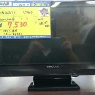 (値下げしました)ピクセラ 16型液晶テレビ 2010年製 (高...
