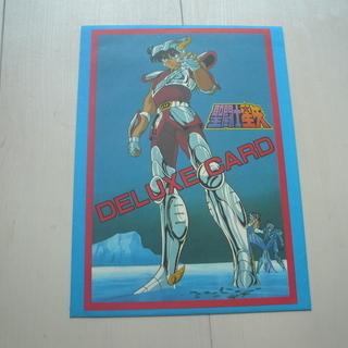 聖闘士星矢 デラックスカード カセット用インデックス シー…