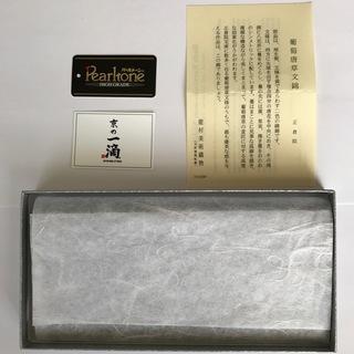 京都発 龍村美術織物 錦匠 本革 束入れ 葡萄唐草文錦 BK  ...
