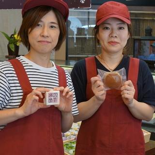 【未経験OK】 お菓子屋さんの店舗スタッフパート