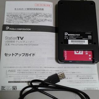 ピクセラ  PIXELA  PIX-DT295W  USB接続テレ...