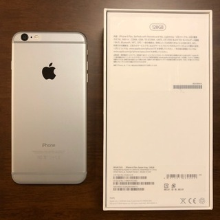 iPhone 6 Plus Space Gray 128 …