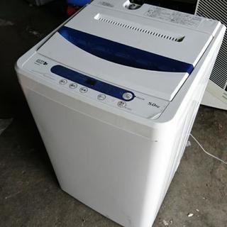 お取引中 全自動洗濯機5kg 2016年製