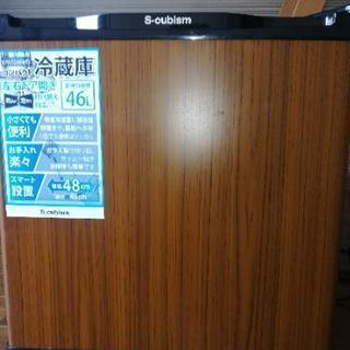2017年製 冷蔵庫 1ドア  エスキュービズム wr1046