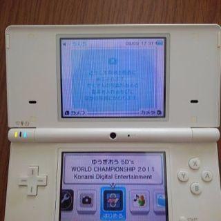 任天堂DS ライト ホワイト 充電器&カード付き 値段交渉有りです