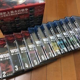 全13巻【第二次世界大戦全史】DVD-BOX