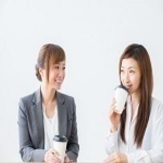 【大人気テーマ!】ホリエモンも推薦「ビジネス成功の4原則」を満たす...