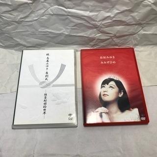 鳥居みゆき DVD 豪華2点セット!!