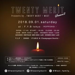 twenty merit キャンドルパーティ
