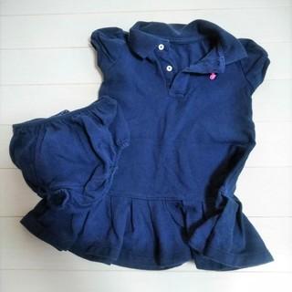 ポロ ラルフローレン 女の子 ポロシャツ(インディゴ ブルー)&...