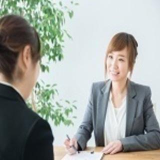 【新宿開催】副業初心者がお金をかけずに収入を増やす勉強会
