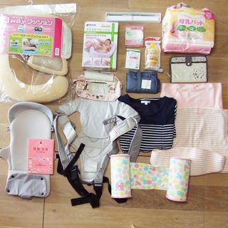 (交渉中)出産準備まとめて 直接取りに来られる方限定 更に追加商品有り