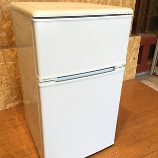 1日からOK 冷蔵庫 短期レンタル 1日単位 家電レンタル