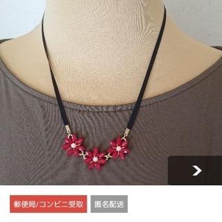 赤い花のネックレス