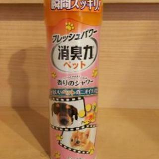 【新品・未開封】消臭力ペット 香りのシャワー