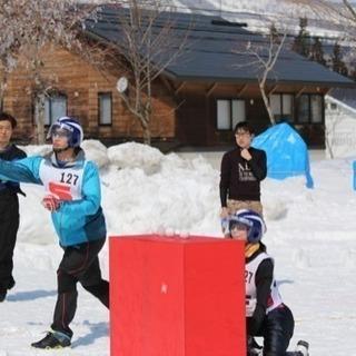 スポーツ雪合戦やってみませんか?