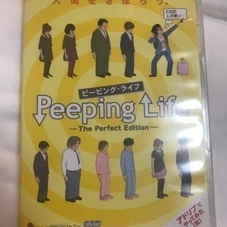 DVD peeping life 黄色