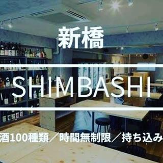 海外好き 日本酒やお酒好き 友達作りをしたい方が集う会