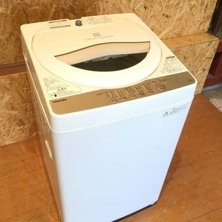 1日からOK 洗濯機 短期レンタル 1日単位 家電レンタル