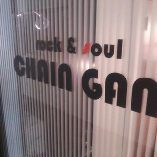 rock&soul bar CHAINGANG