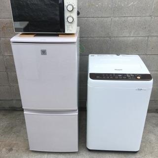 1週間からOK  週単位 冷蔵庫/洗濯機/電子レンジ 1人暮らし家...