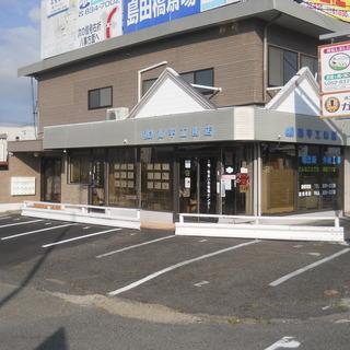 建物の改修工事