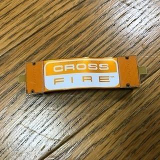 AMD Cross Fire用ケーブル その1