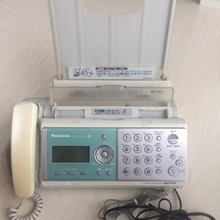 Panasonic★FAXおたっくす電話機