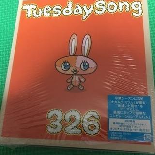 326 TuesdaySong(ジュディマリ、スピッツユニコーン等)