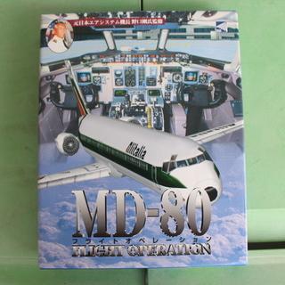フライトシミュレーターアドオン「MD-80 フライトオペレーション」