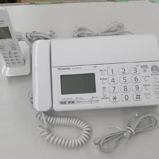 パナソニック PANASONIC おたっくす KX-PD301D...