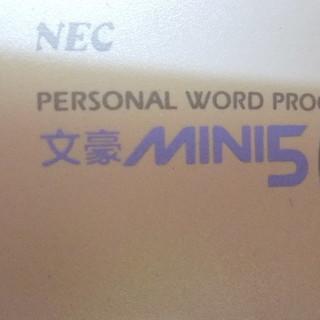 電子タイプライター 本体のみ ジャンク