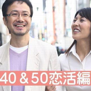 今週末開催【ジモティ読者限定】女性無料+500円商品券進呈8月12...