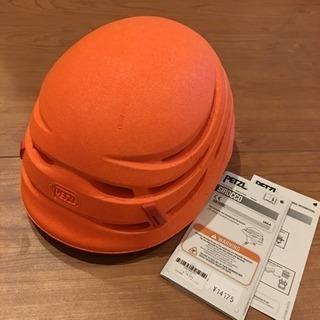 PETZL ペツル シロッコ サイズ2 ヘルメット