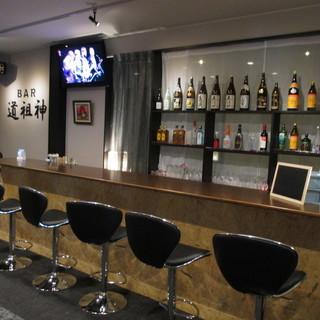 水戸駅南から歩いてすぐの【大人の隠れ家Bar】スペースを使ってみ...