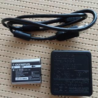 オリンパスSH-50の充電池さしあげます。