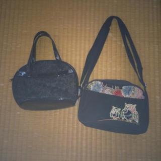 女性用バッグ2個セット