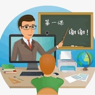 オンラインで中国語/日本語新規受講生募集中
