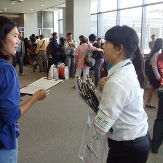 短期8/24-27@福岡空港での施設利用に関する調査。韓国語・中国...